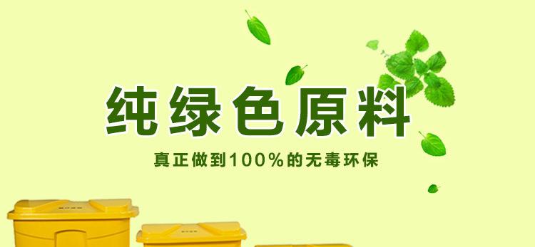 醫院專用(XH-SL01)|塑料垃圾桶-甘肅興華環境設施有限公司