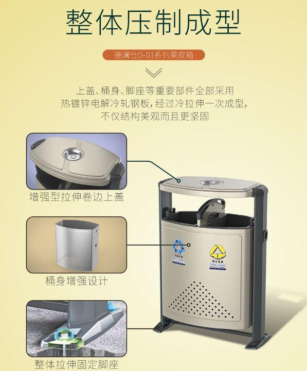 鋼制垃圾桶(果皮箱XH-D01)|鋼制垃圾桶-甘肅興華環境設施有限公司