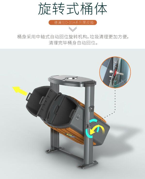 钢木垃圾桶(XH-D01A)|钢木垃圾桶-甘肃兴华环境设施有限公司