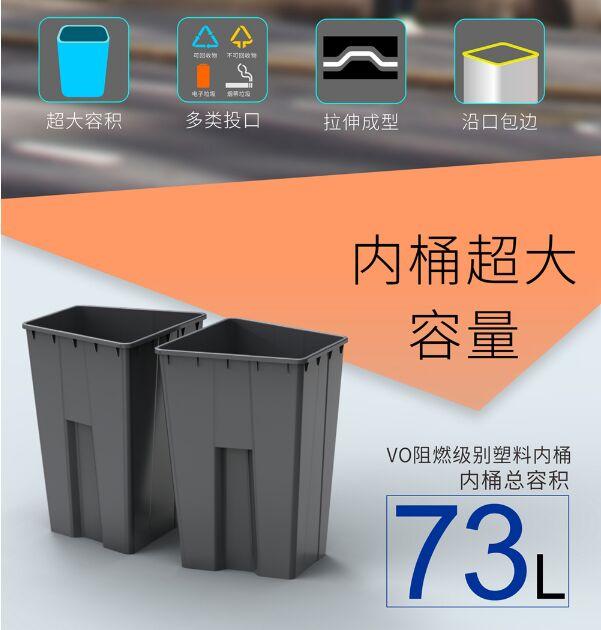 鋼制垃圾桶(果皮箱XH-D02)|鋼制垃圾桶-甘肅興華環境設施有限公司