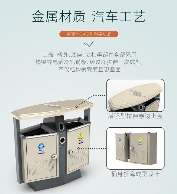 钢制垃圾桶(果皮箱XH-D02)|钢制垃圾桶-甘肃兴华环境设施有限公司