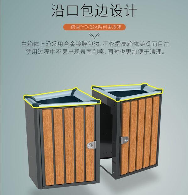 钢木垃圾桶(XH-D02A)|钢木垃圾桶-甘肃兴华环境设施有限公司
