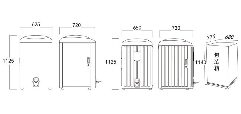 钢木垃圾桶(XH-DL11A)|钢木垃圾桶-甘肃兴华环境设施有限公司